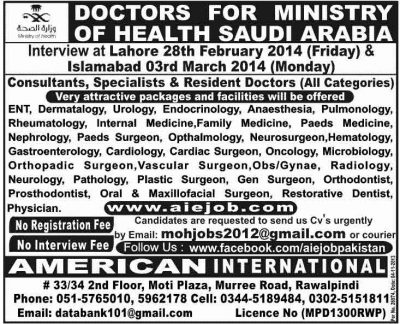Jobs-in-Saudi-Arabia-doctors