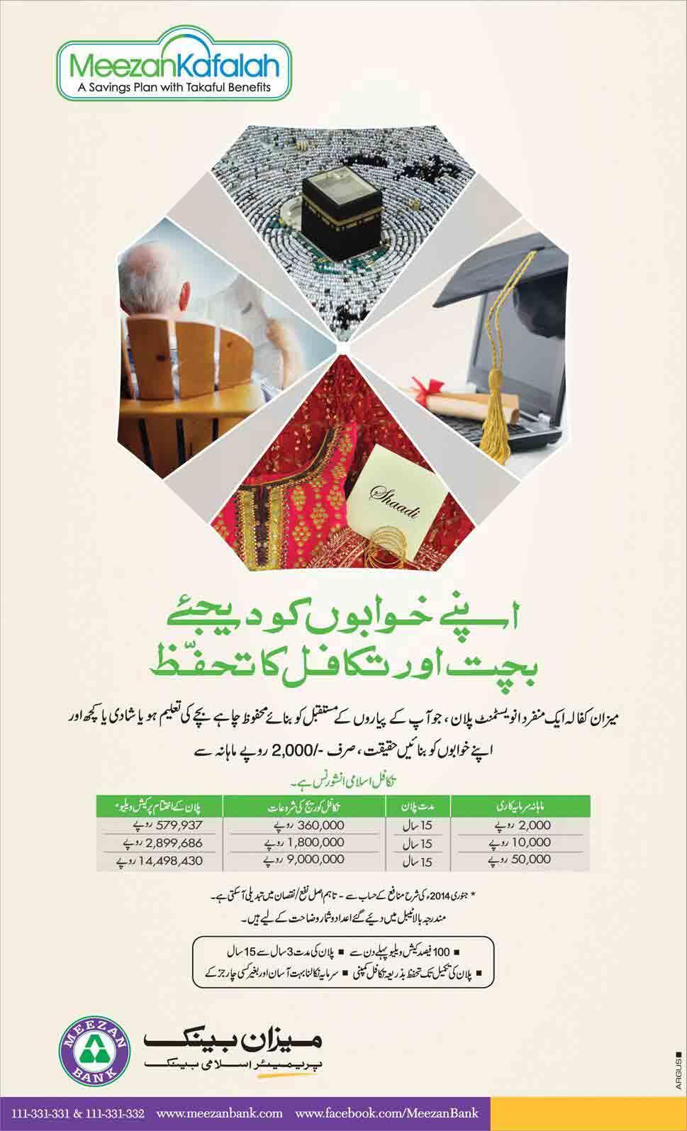 Meezan Bank Saving Plan with Takaful Benefits