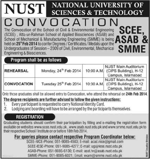 NUST-convocation-2014