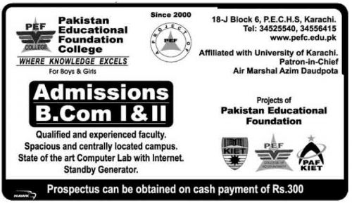 PEC-College-Admission-2014