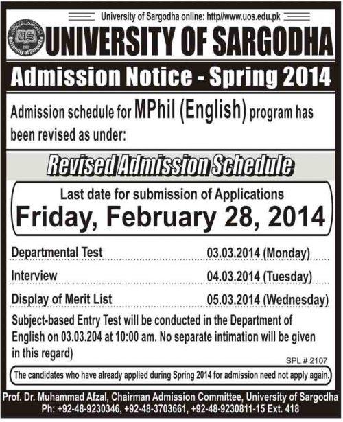 Phil-admissions-in-UOG-2014