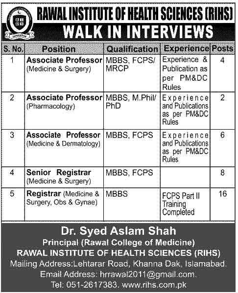 Rawal-Institute-of-Health-Jobs-2014