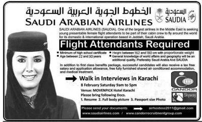 Saudi-Arabian-Arilines-Jobs-2014