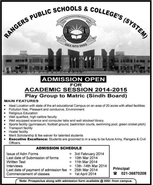Sindh-board-Admisisons-Matric-2014