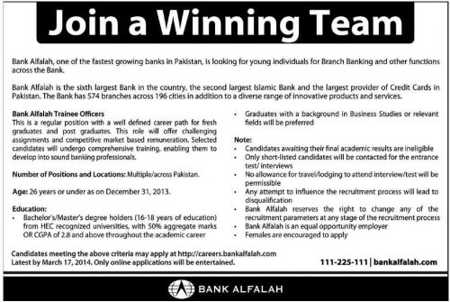 Bank Alfalah Jobs, Trainee Officer Careers 2014