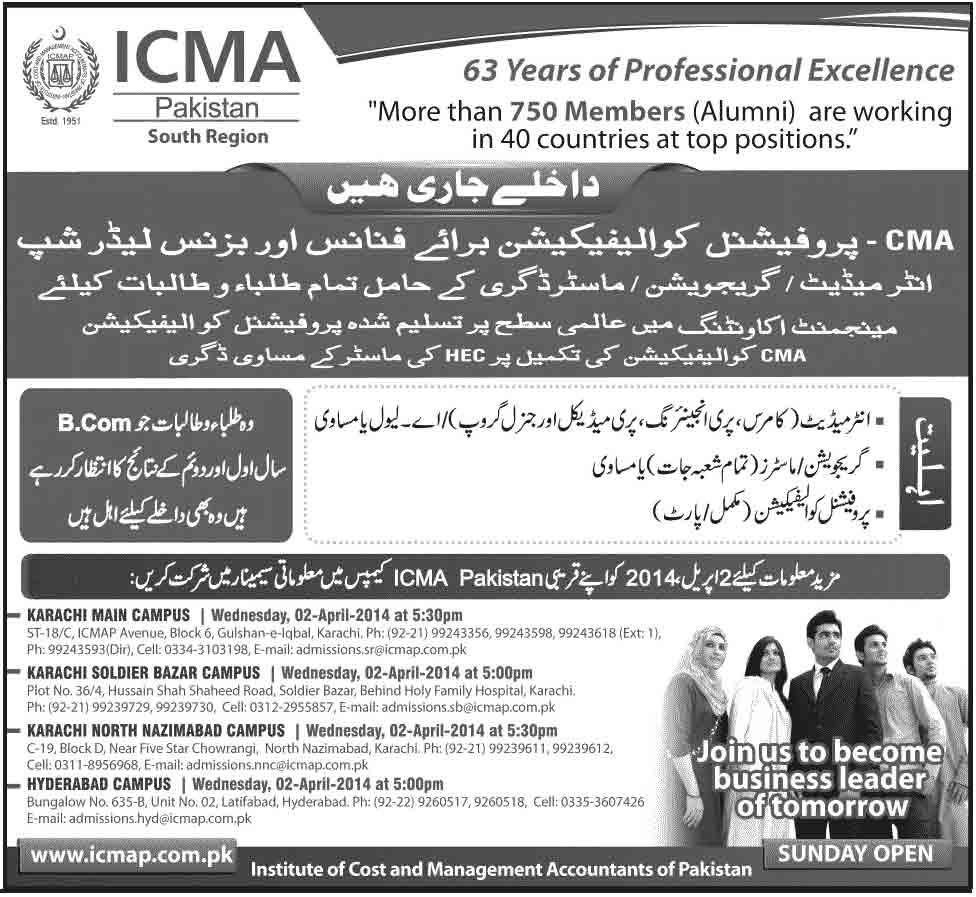 ICMA Pakistan Admissions 2014