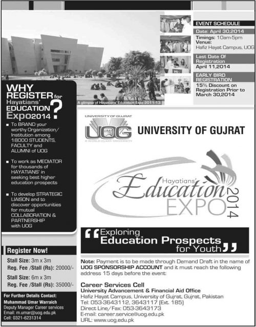 UOG-Education-Expo-2014