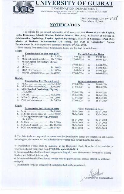 UOG schedule 2014