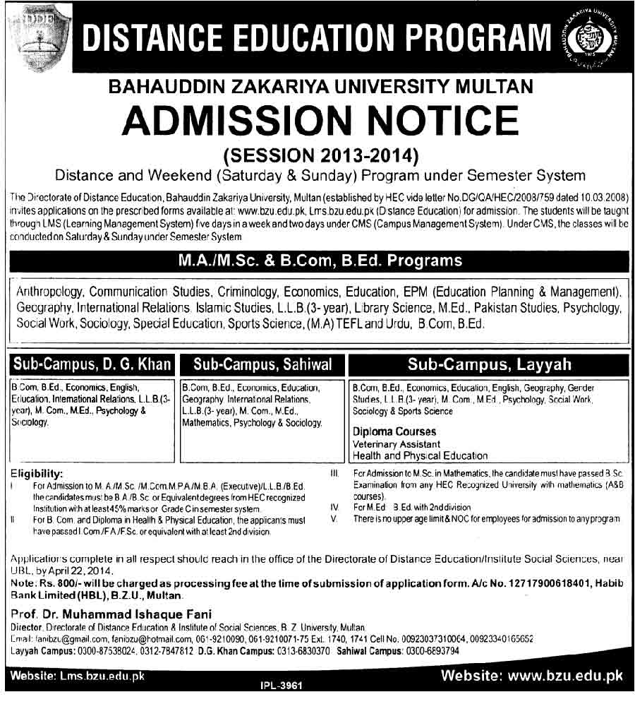 BZU Distance Education Program Admissions 2014