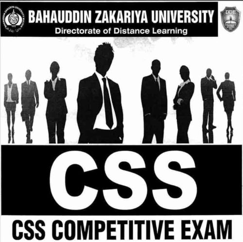 CSS-Competitive-Exams-2018