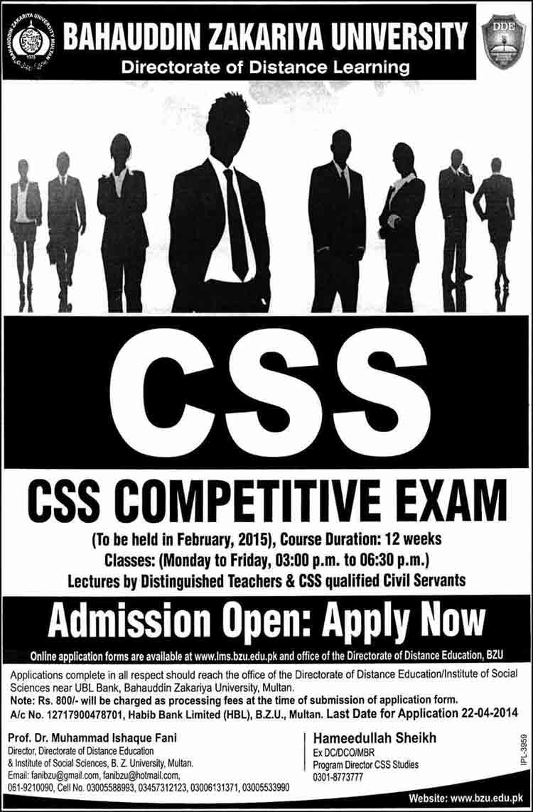 CSS-Competitive-Exms-2014