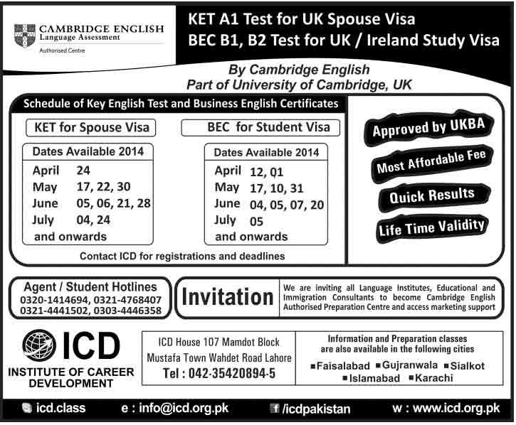 Cambridge English Language Assessment admissions 2014