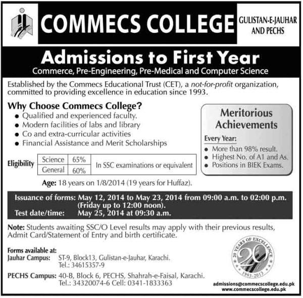 Commecs-College-Admissions-2015