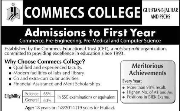 1st year Admissions Open in Commecs College Karachi