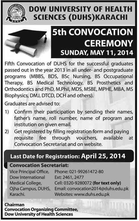 5th Convocation 2014 Dow University of Health Sciences Karachi