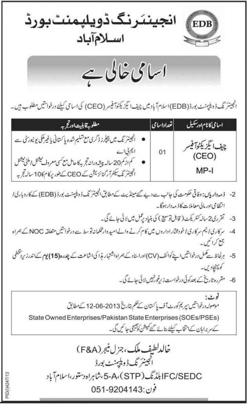 Engineering-Jobs-in-Islamabad