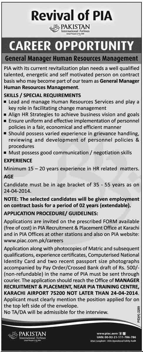 GM-Jobs-in-Pia-2014