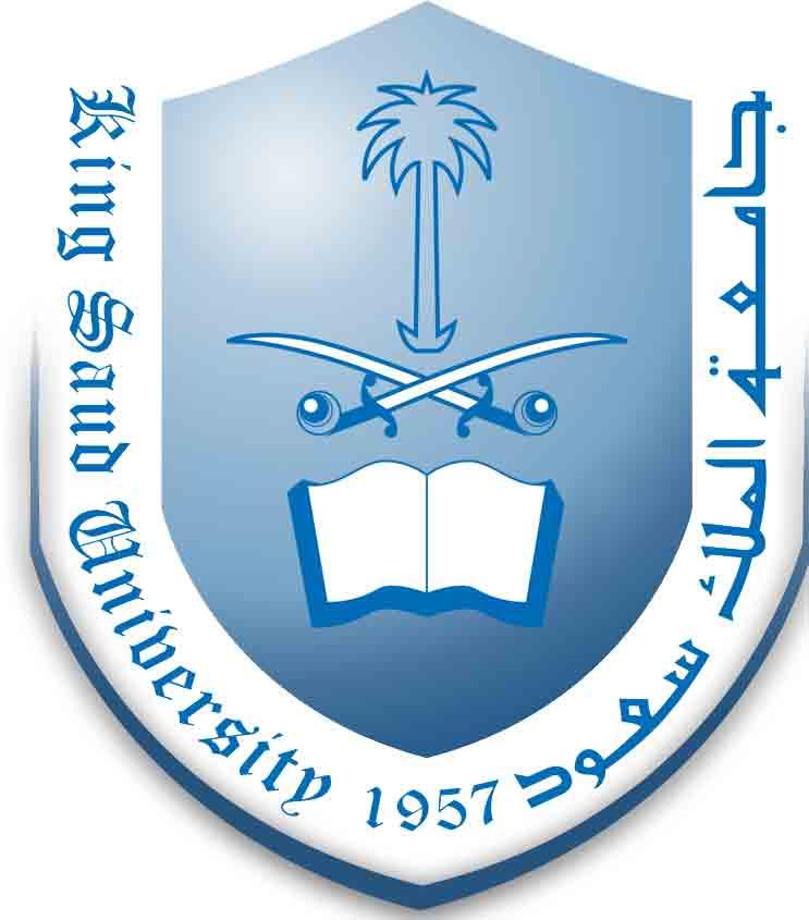 King Saud University Training Programs for Graduate Students