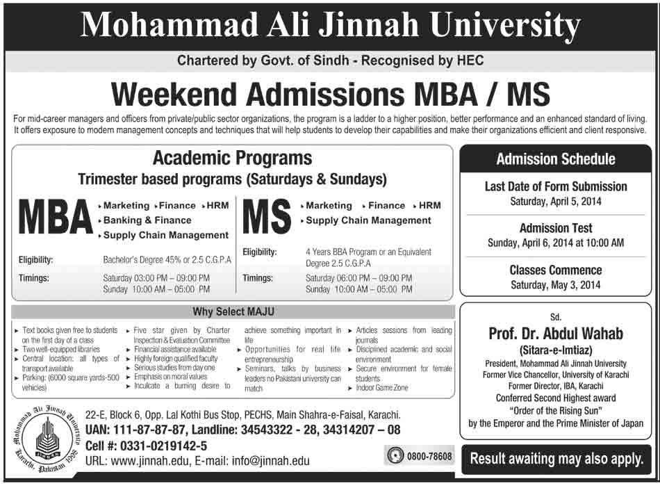 Mohammad Ali Jinnah University admissions 2014