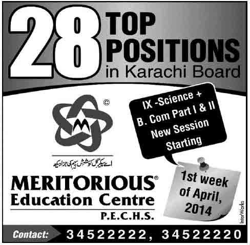 PECHS College Karachi