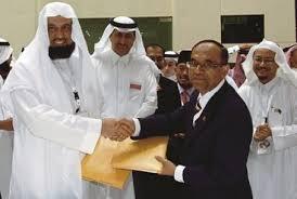 UMT and Saudi Uni