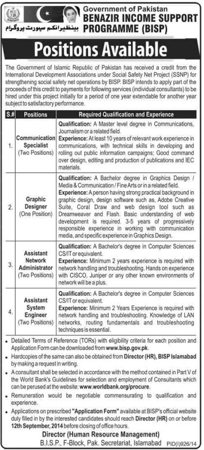 Benazir Income Support Programme Career Opportunities
