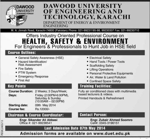 dawood-university-admissions-2014