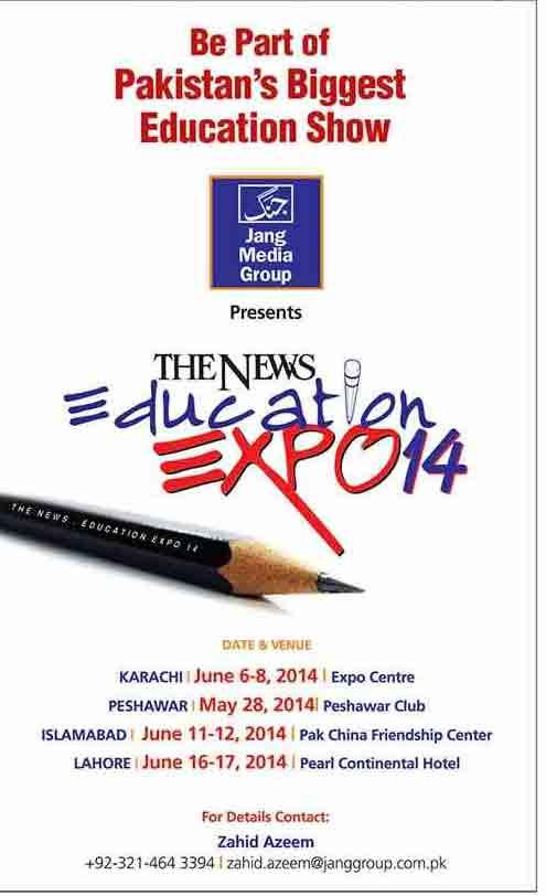 thenews-Education-Expo-2014