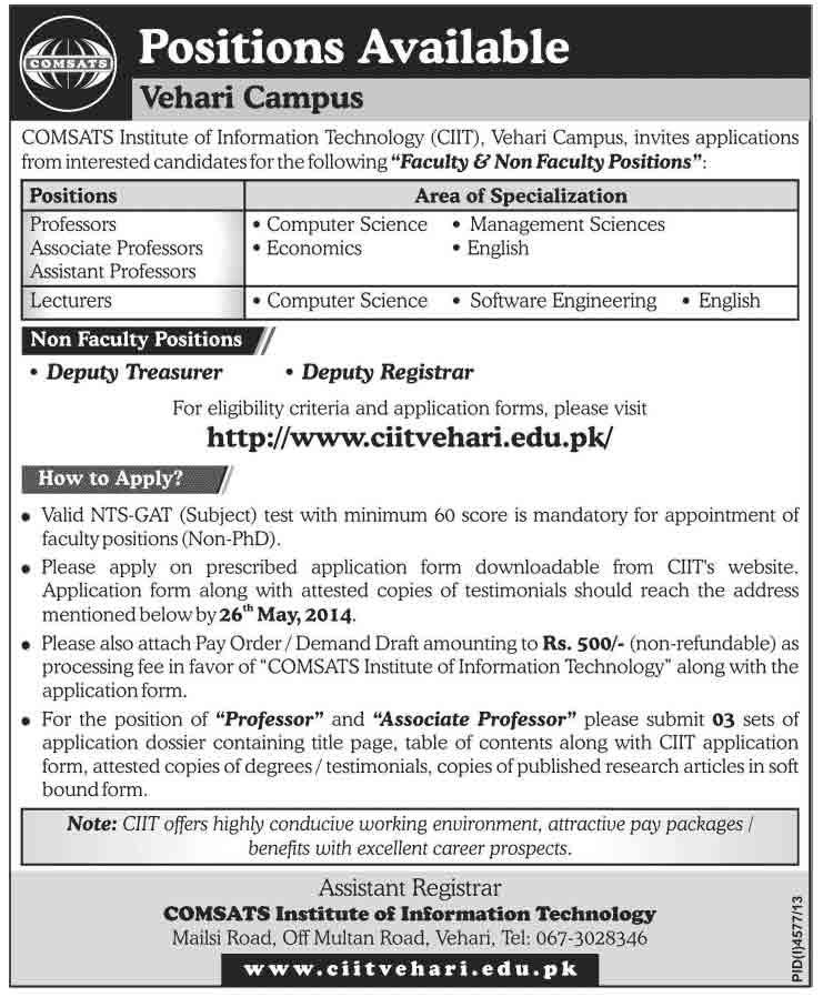 Comsats-Vehari-Campus-Admissions-2014