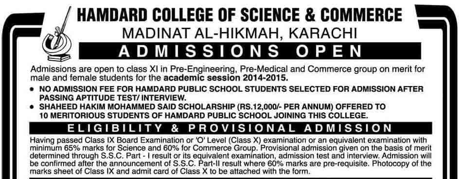 Hamdard-College-Karachi-Admissions