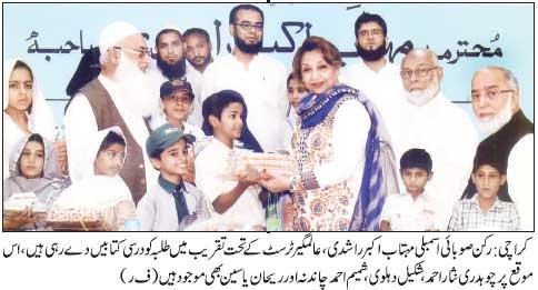 Karachi Mrs Mahtab Akbar Rashdi