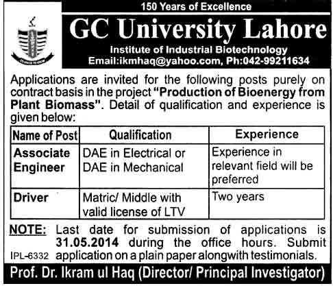 associate-engineer-jobs-in-gcu-lahore