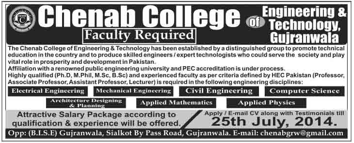 Chenab-College-Jobs-2014