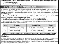 Hailey College Entry Test Schedule for Admissions 2018