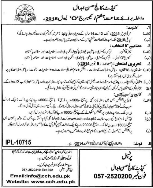 Cadet College Hasan Abdal Admission In 8th Class O Level