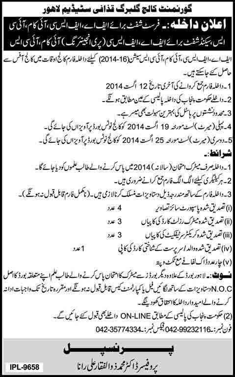 Govt-college-lahore-admissions