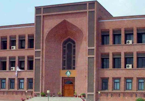IIUI-Scholarships-from-Saudi-arabia