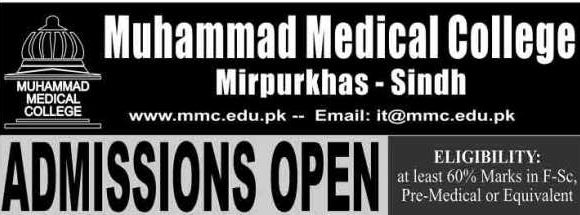 MBBS-admission-in-Muhammad-medical-college-e1539352220376 Jinnah Medical College Admission Form on form patient, decision making template, form for free, form template,