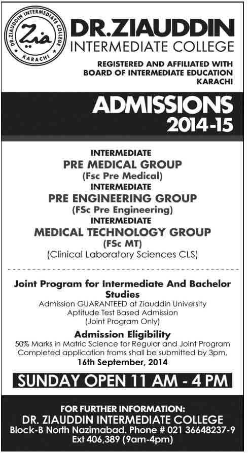 Ziauddin-College-admission-2014