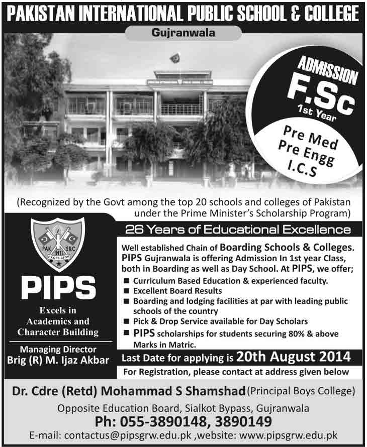 pips-gujranwala-admission-2014