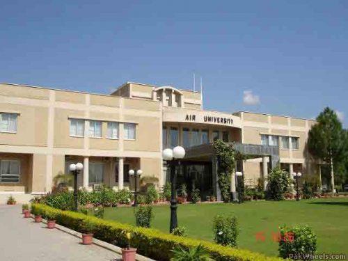 Air-University-Islamabad
