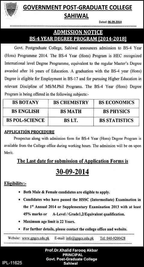 BS-Admissions-in-Sahiwal-2014