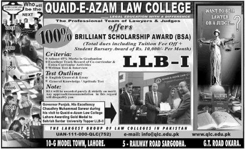 Quaid-e-azam-college-admissions-2019