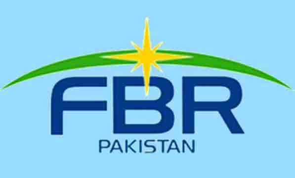 FBR Pakistan Issues Audit Policy 2014