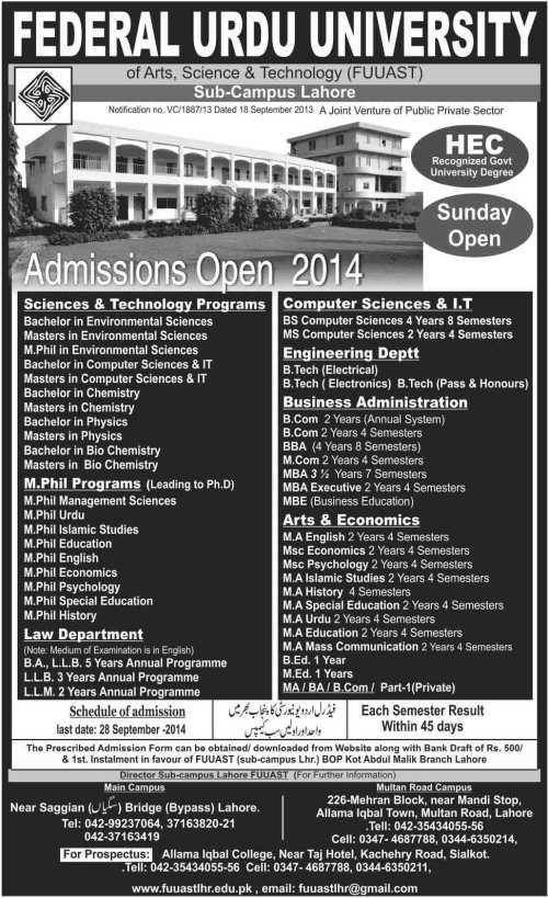 fuuast-lahore-admissions-2014