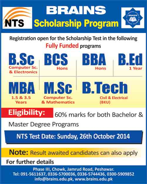 BRAINs-college-scholarships-2014