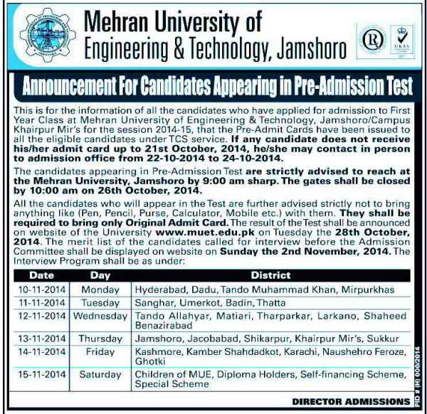 Mehran UET Jamshoro Admission Entry Test Result 2018