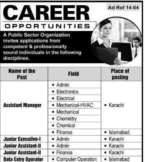 Jobs in Suparco Pakistan Smart Careers Opportunities