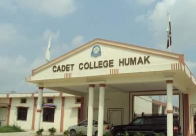Cadet College Humak Islamabad Admission 2017 Test Result