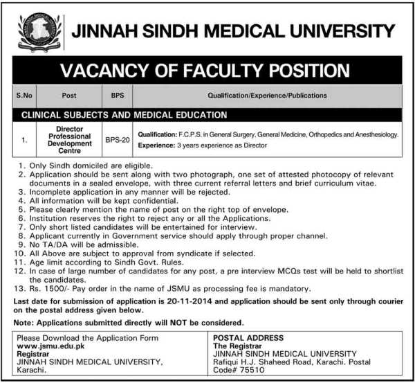 Jinnah-Sindh-Medical-University-Jobs-2014